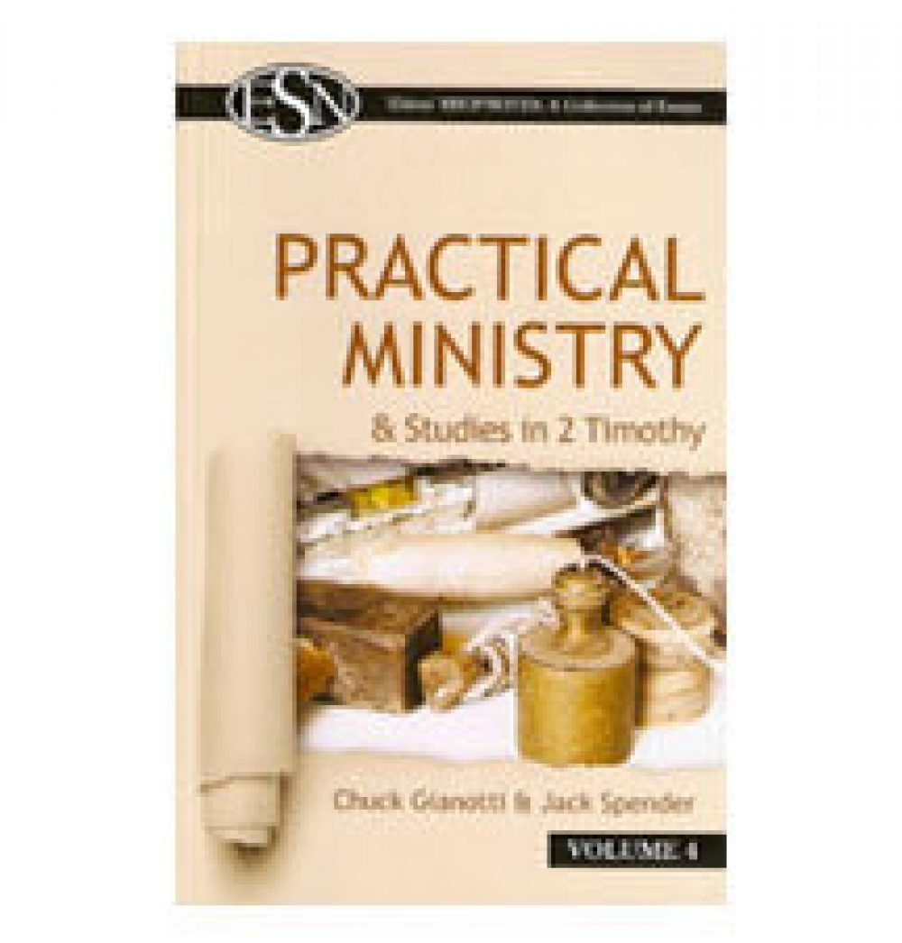 Elders' ShopNotes Volume 4: Practical Ministry by Chuck Gianotti & Jack Spender