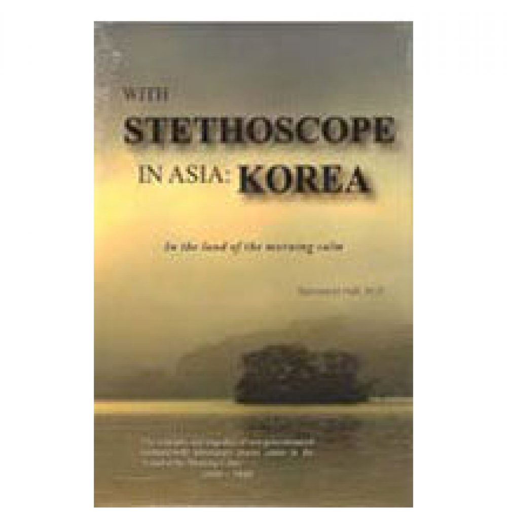 With Stethoscope in Asia: Korea by Sherwood Hall, M.D.